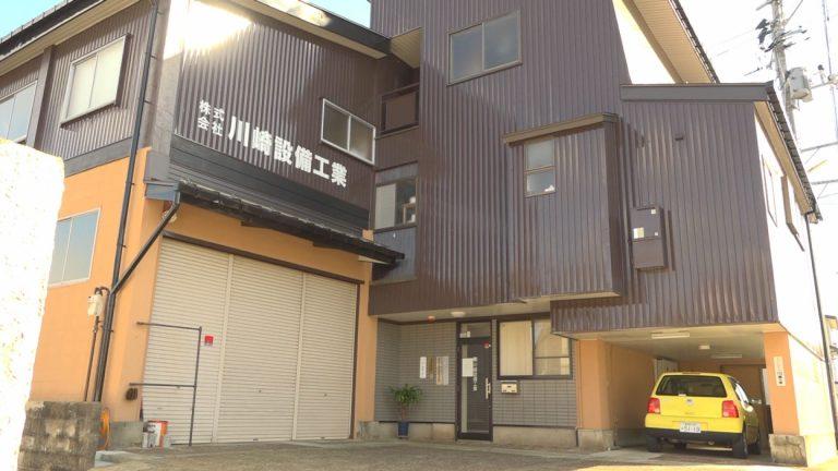 161024_川崎設備工業自己破産