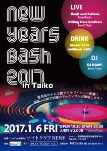 New_Years_Bash_2017_in_Taiko_omote