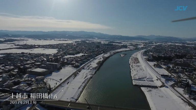 空撮稲田橋