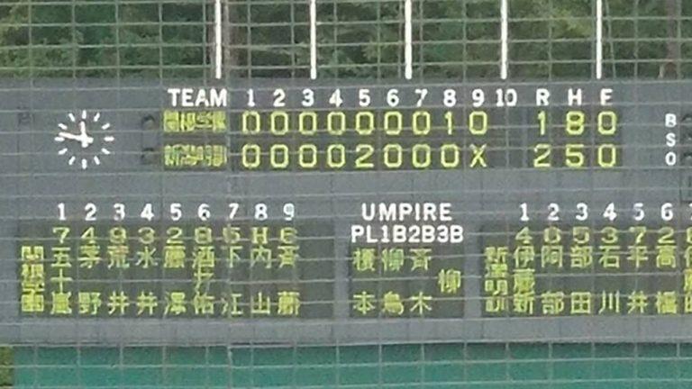 関根学園 野球3
