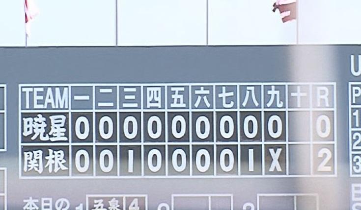 野球スコア