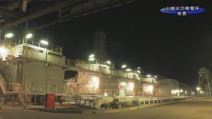 発電所夜景00000000
