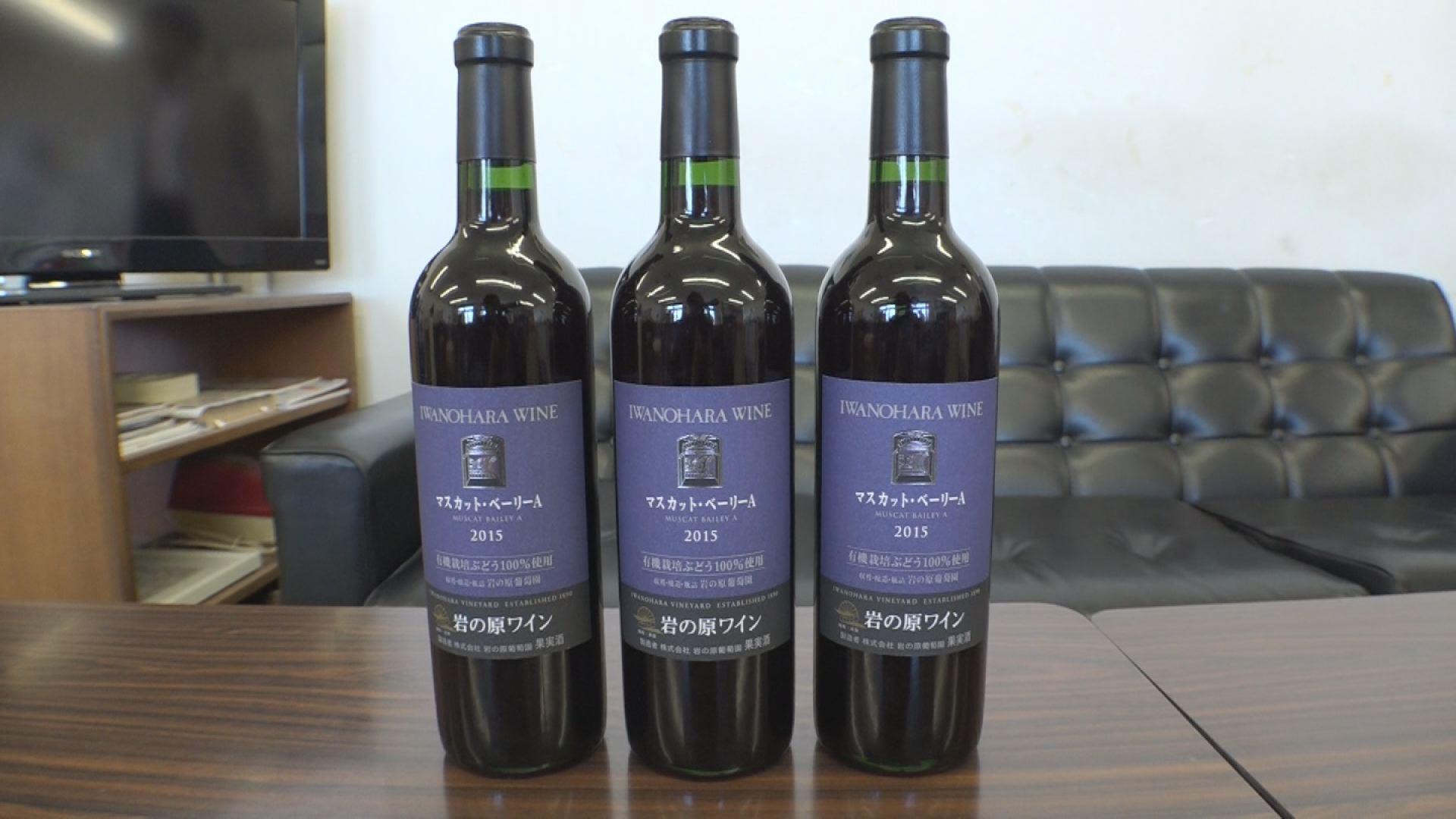 岩の原ワイン03