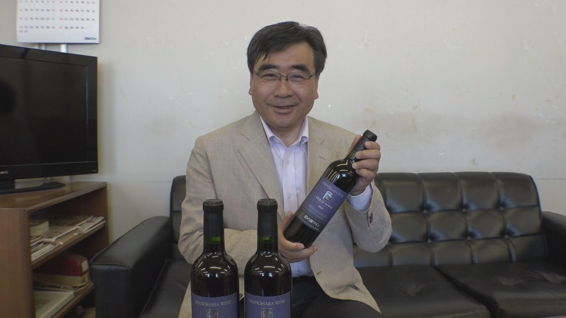 岩の原ワイン01