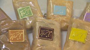 菓子 クレープ(袋)