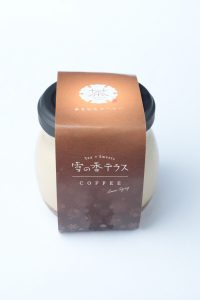 pr_yukinokanew_coffee_pddd