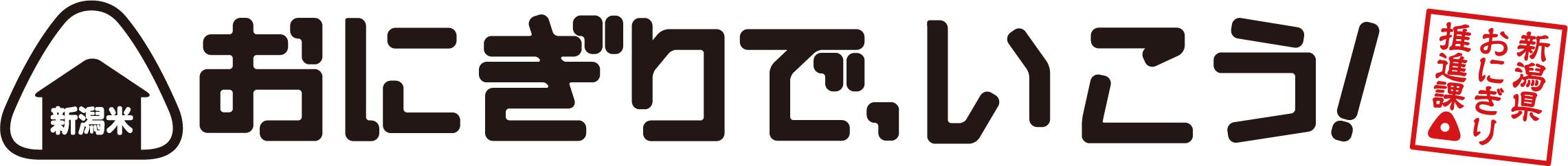 縺翫↓縺阪y繧翫Ο繧ウ繧傳