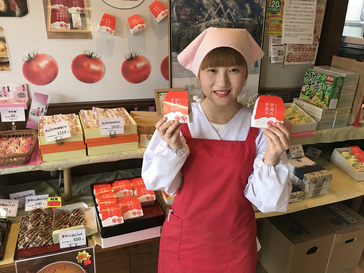 妙高の赤茄子と店員②