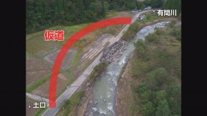 桑取り県道4