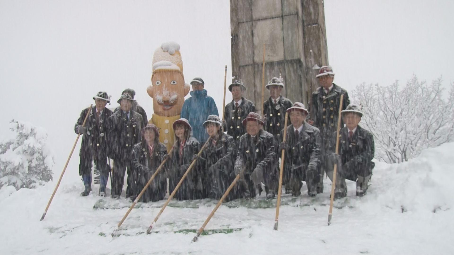180112_スキーの日 レルヒ少佐顕彰会