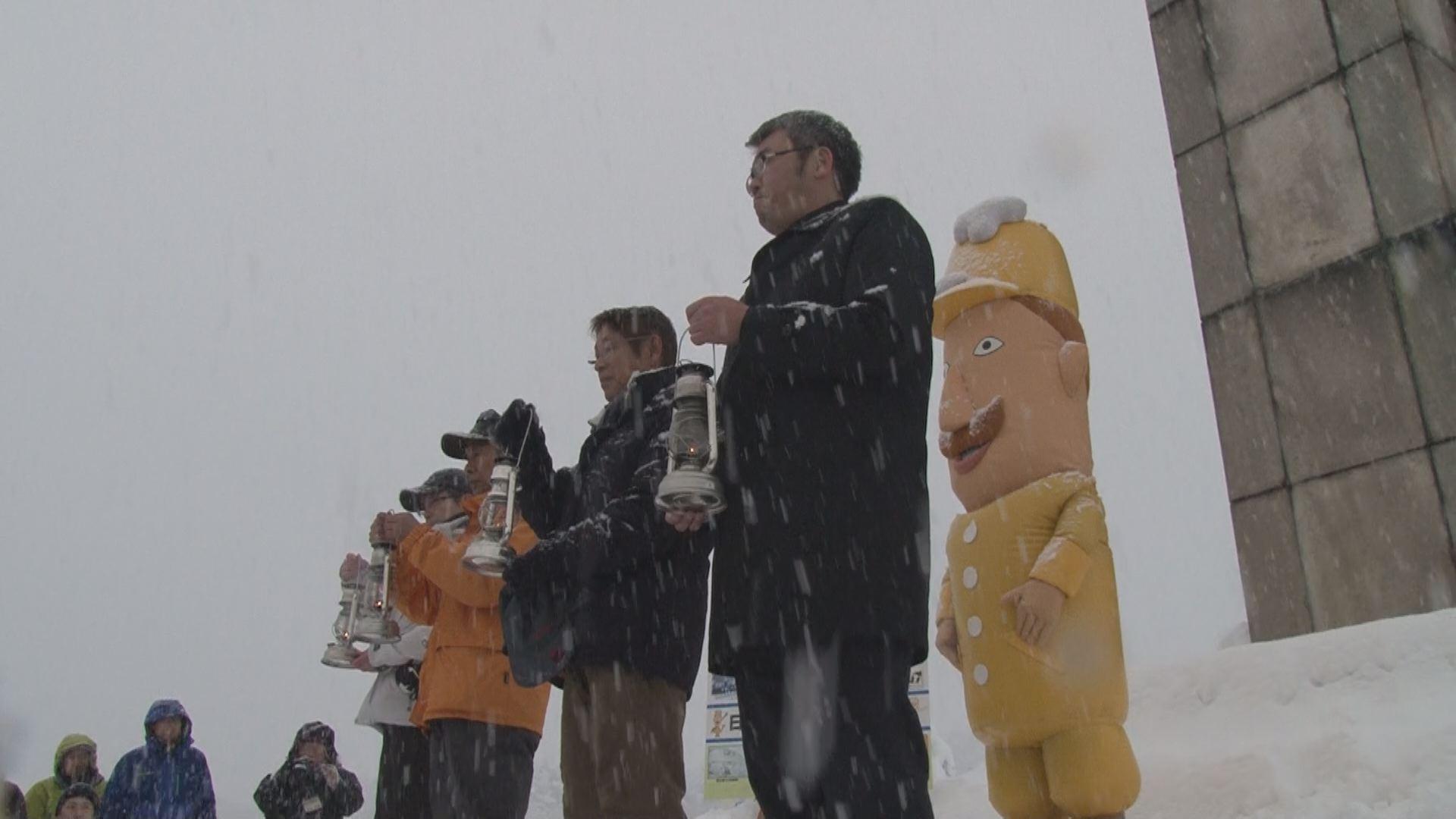 180112_スキーの日 レルヒ少佐顕彰会3