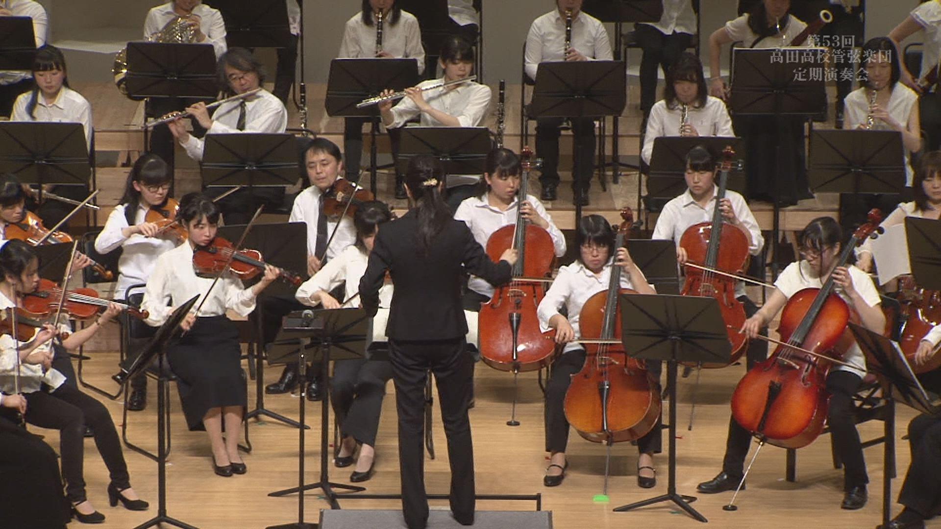 180513_高田高校管弦楽団