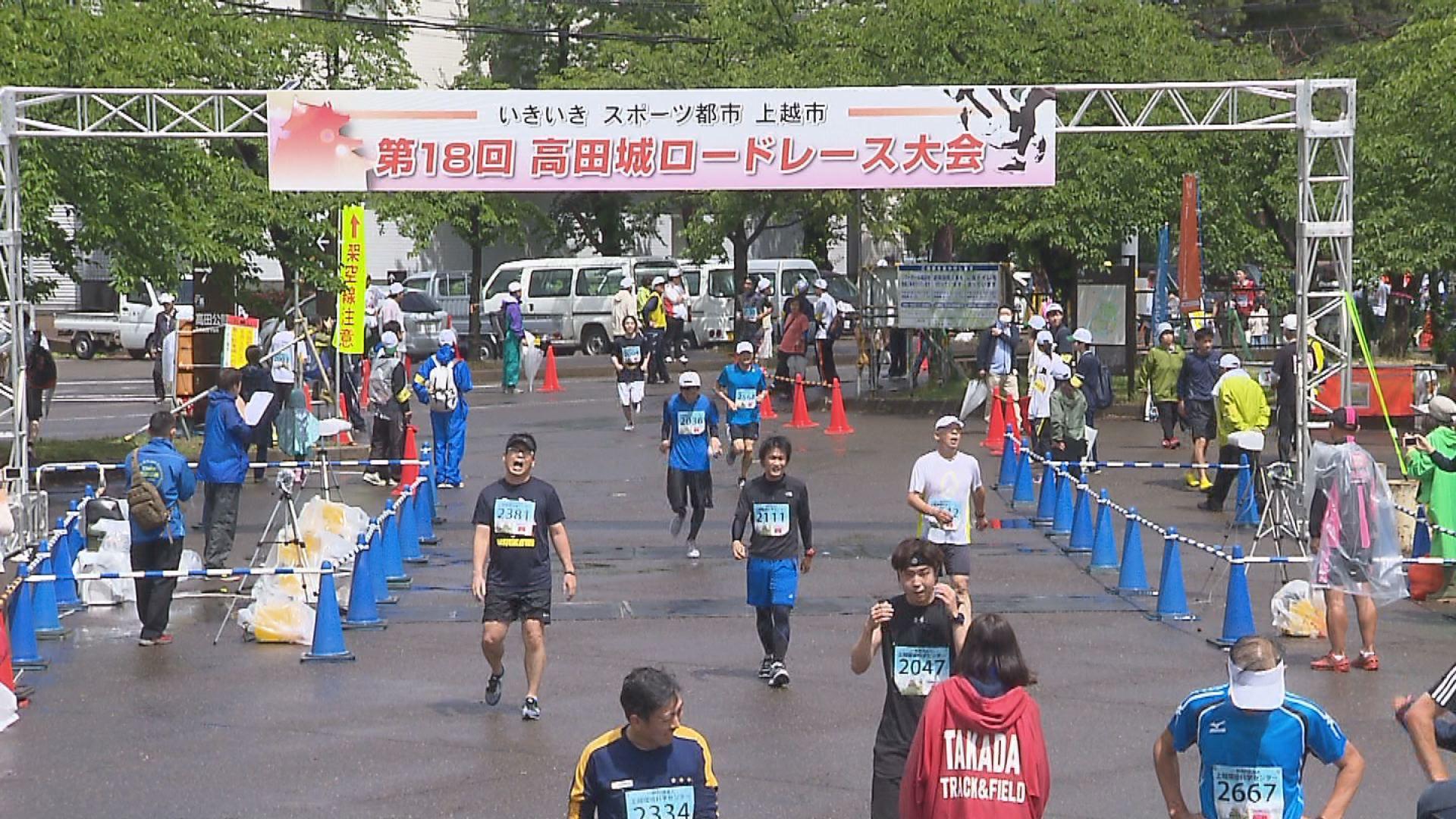 高田城ロードレース大会00000007
