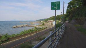 久比岐自転車道2