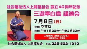 170404_大将ナイト前哨戦vol.0編
