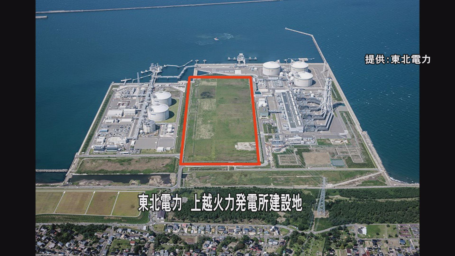 東北電力が直江津港に火力発電所建設へ | ニュース | 上越妙高タウン情報