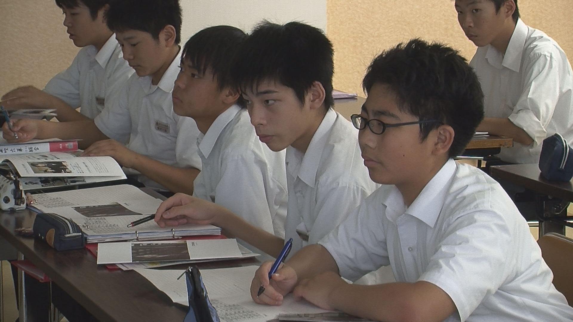 キャリア教育3