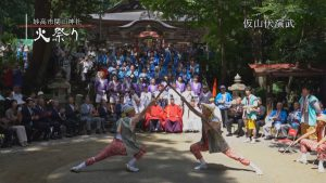 妙高市関山神社火祭り