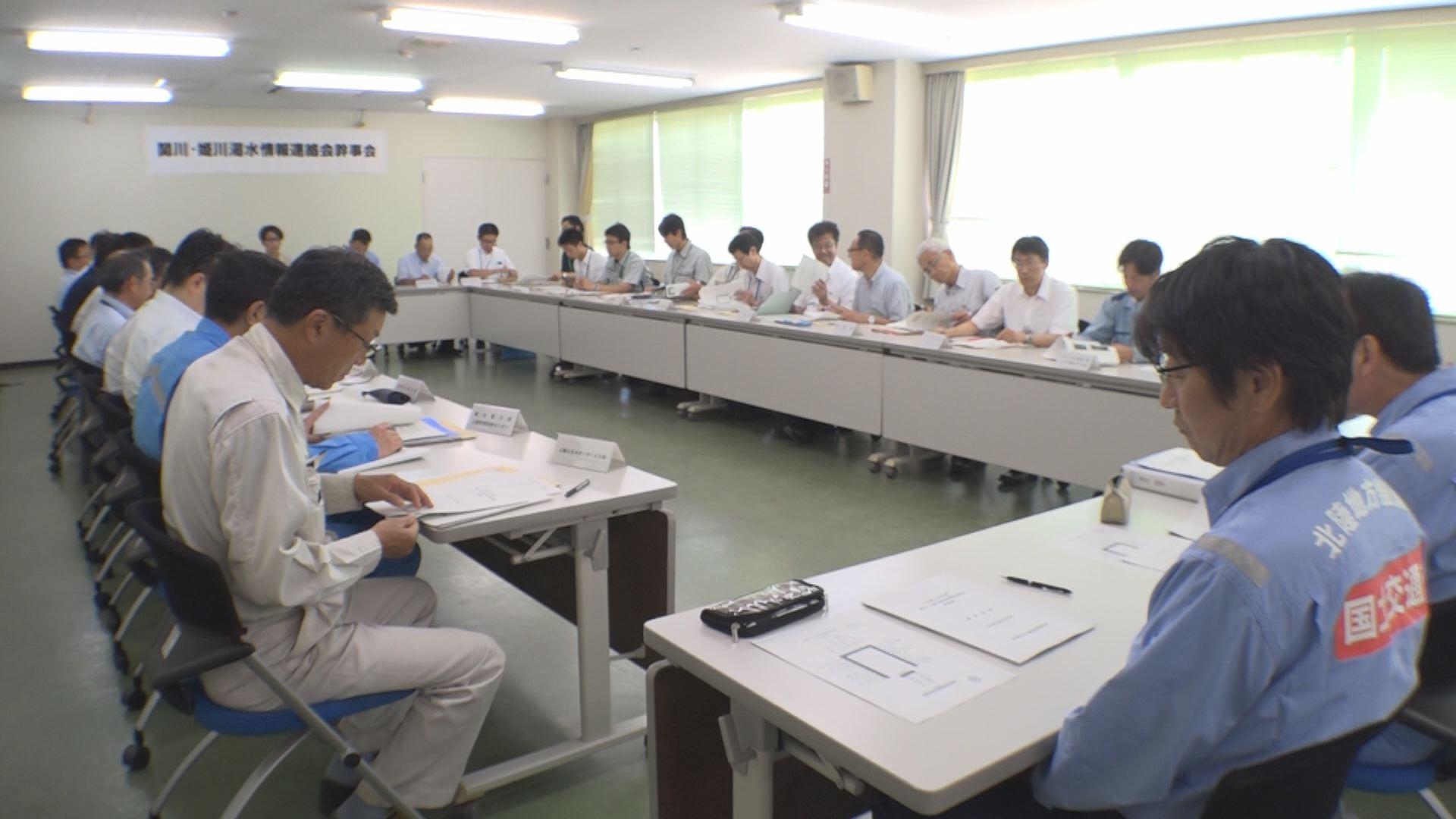 180809_関川姫川渇水会議