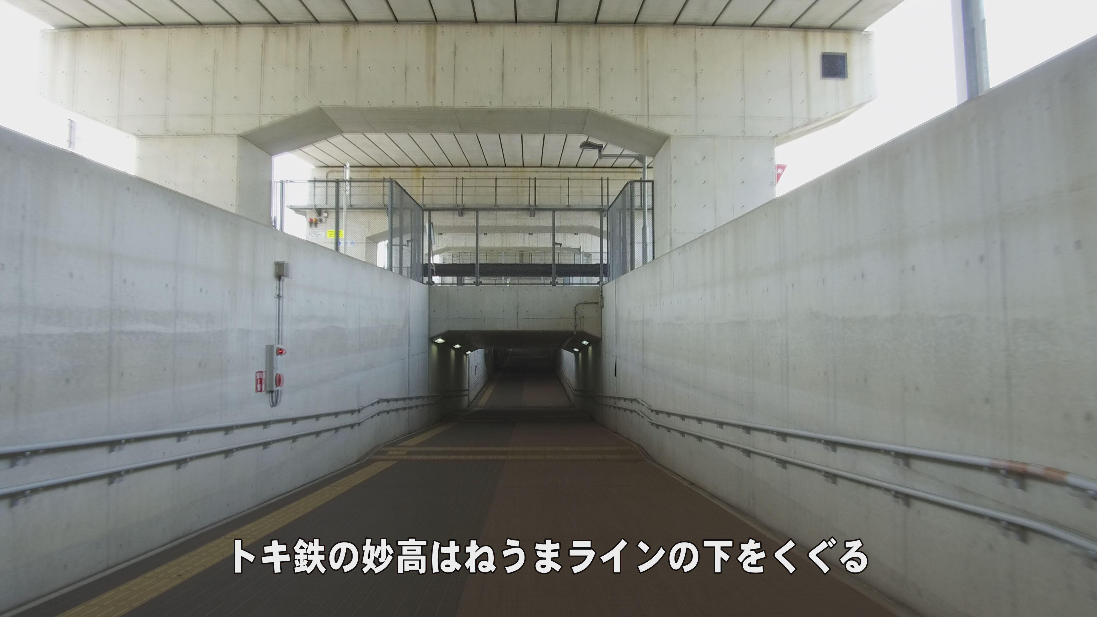 百景跨線橋2