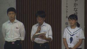 180925_柿崎のこどもを育てるみんなの集いで中学生発表4
