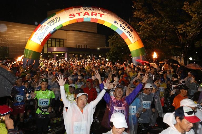 100キロマラソン