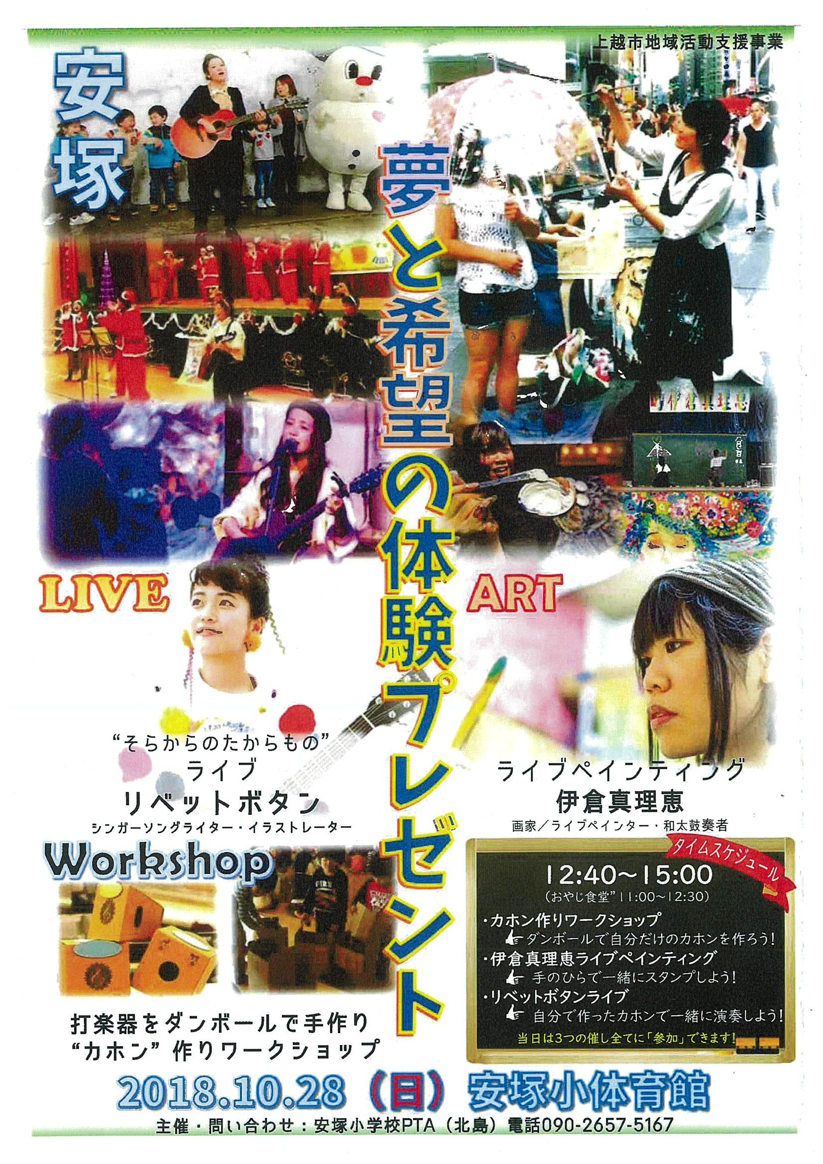scan-327
