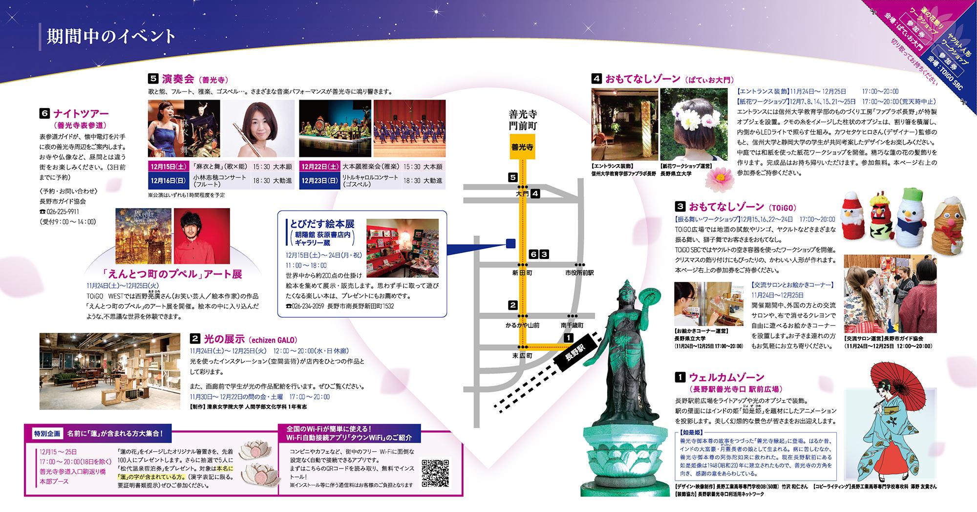 designweek-naka