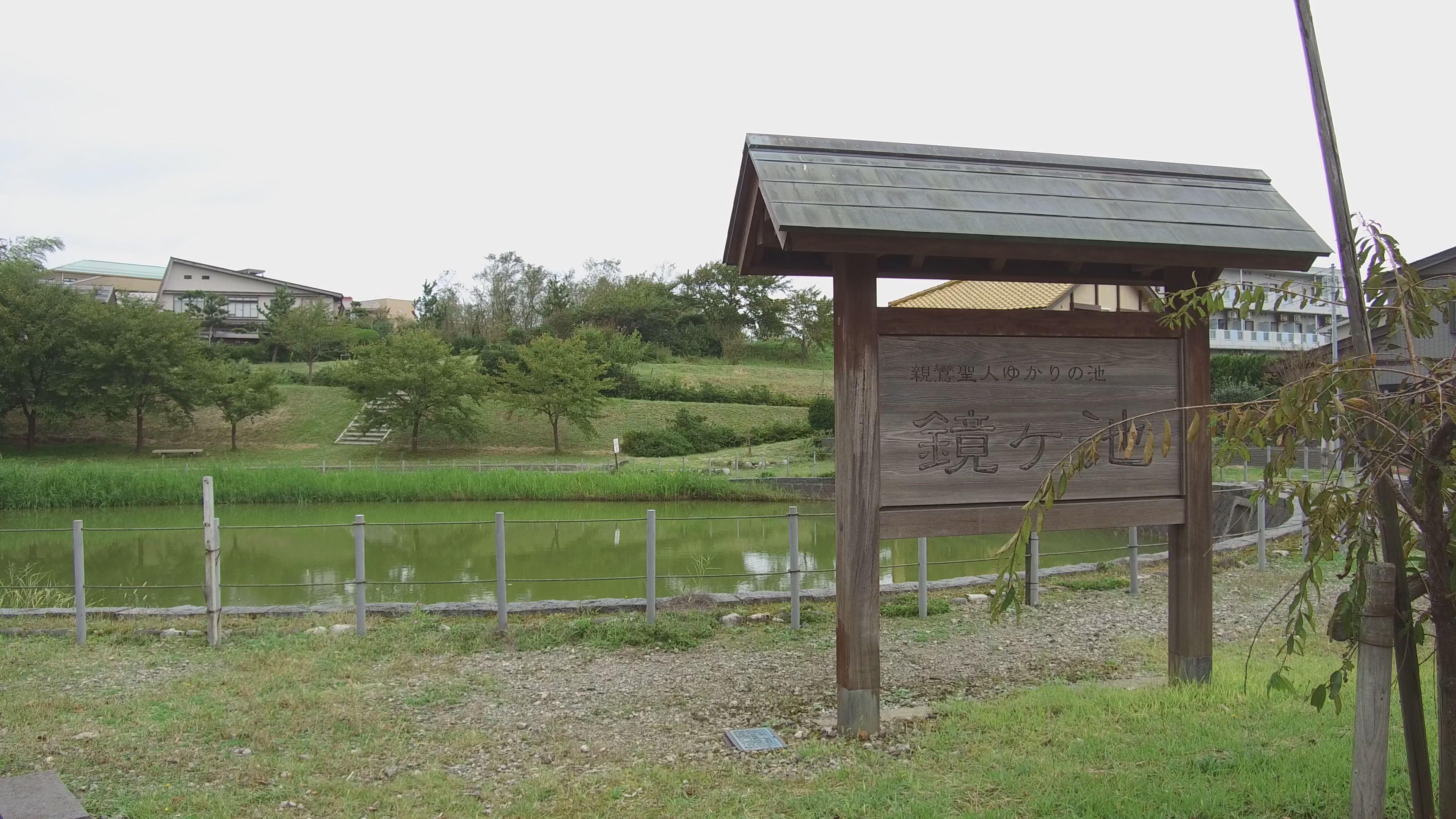 1812百景水源公園1