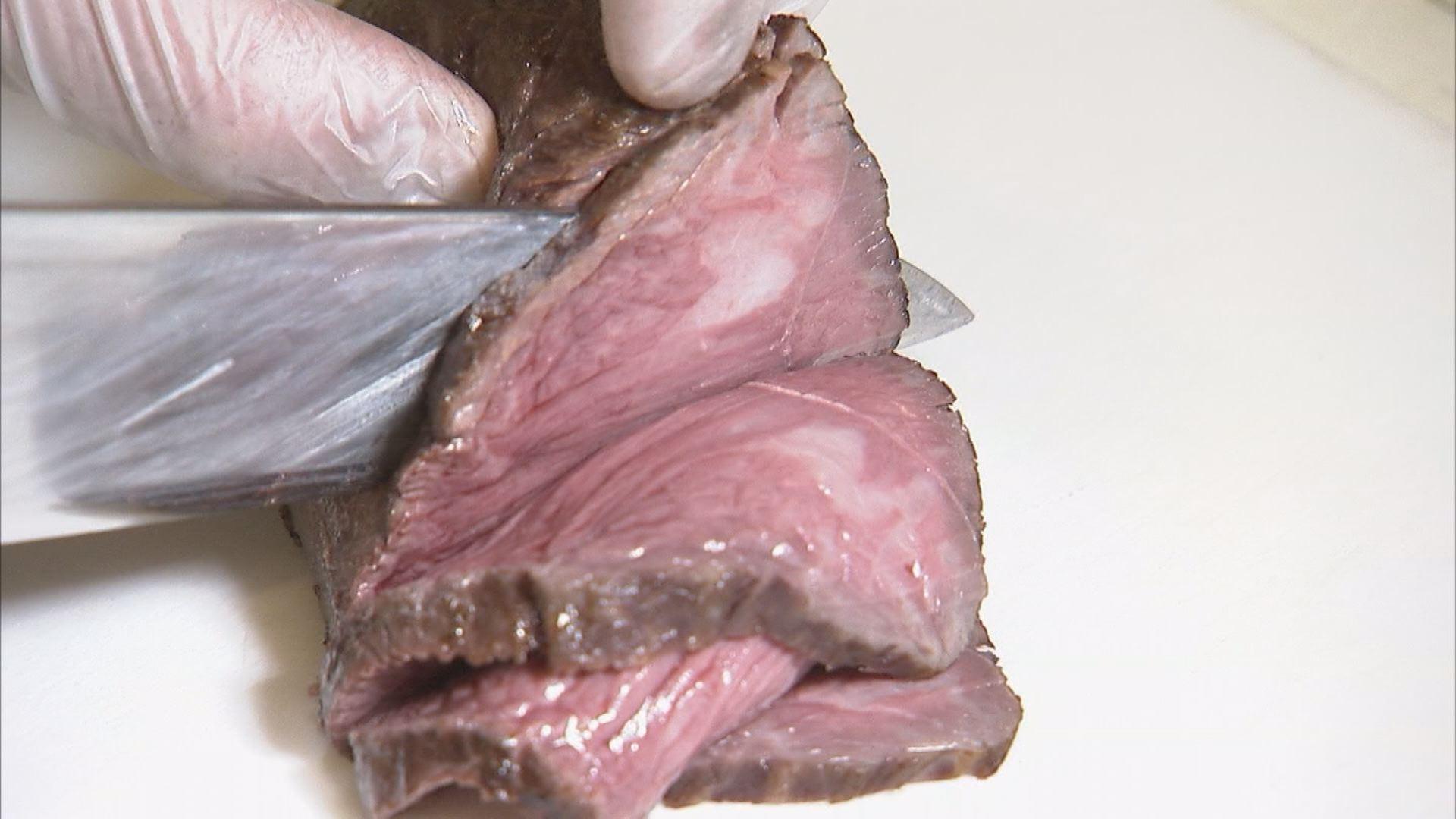 ぶあいそう 肉カット