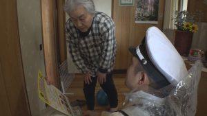 181212_高齢者世帯訪問