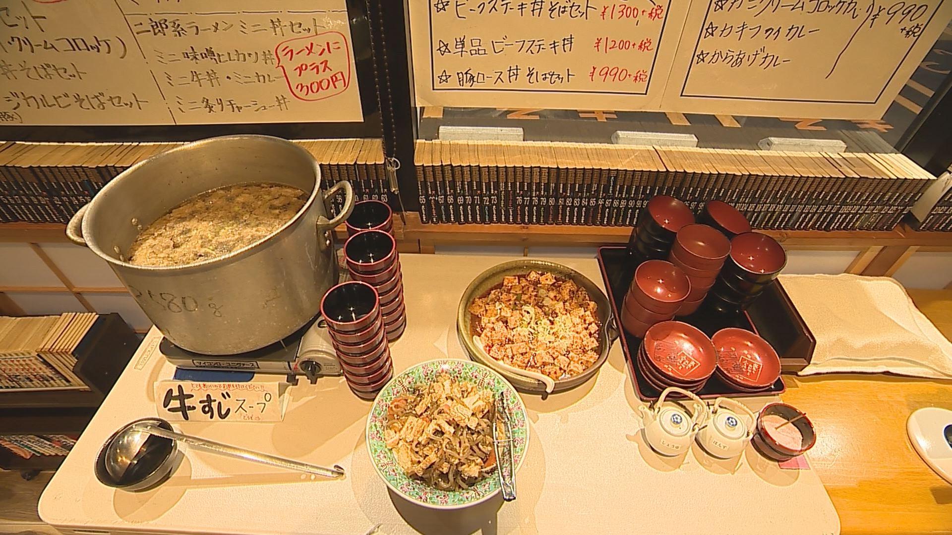 そばかつ 惣菜