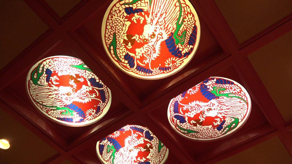 王華飯店(店内4)