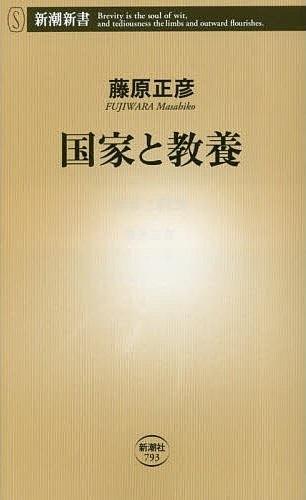 bookfan_bk-4106107937