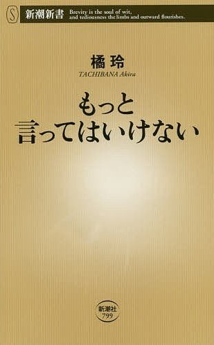 bookfan_bk-4106107996