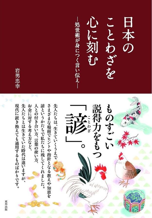 bookfan_bk-4809416321