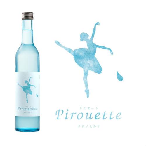 pirouette2019-500pix
