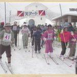 190320_平成最後のスキー祭