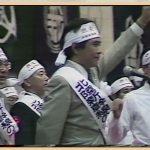 平成ふり返りH8新幹線1万人決起集会