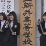 190319_新井高校卒業式