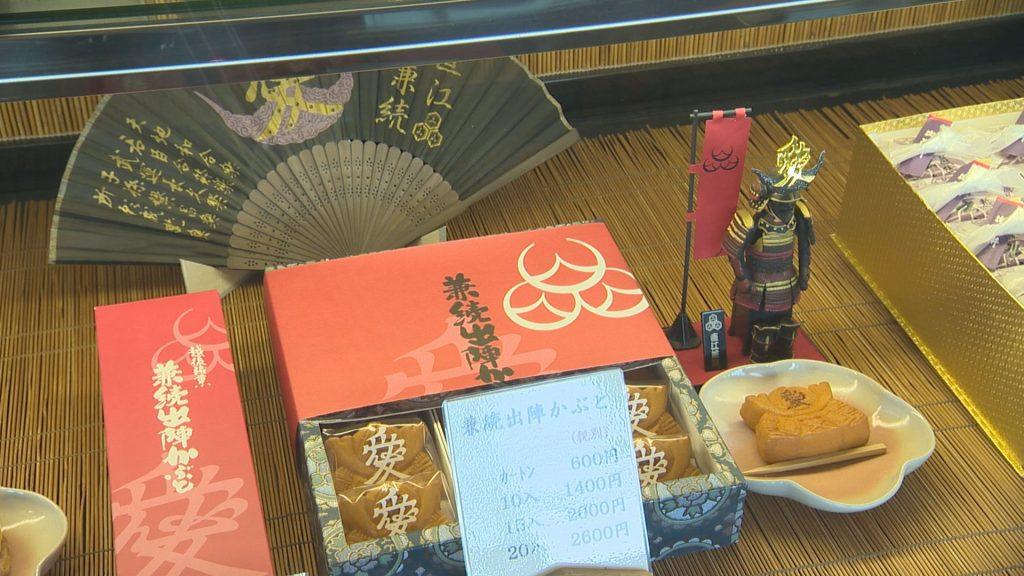 かなざわ総本舗 (15)