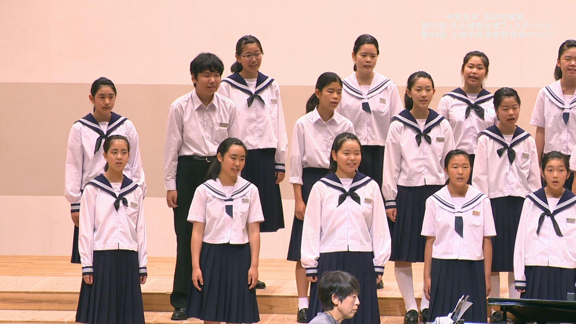 合同合唱祭