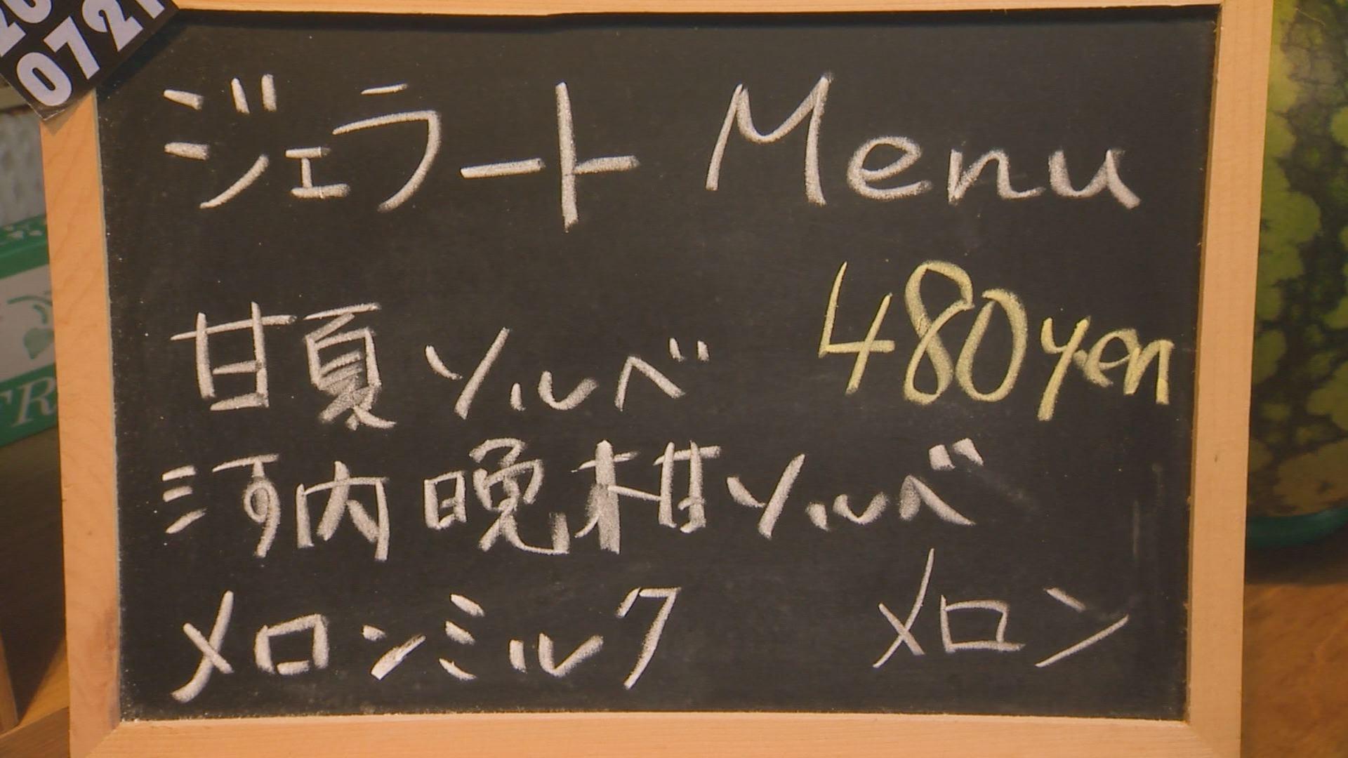五十嵐 (9)