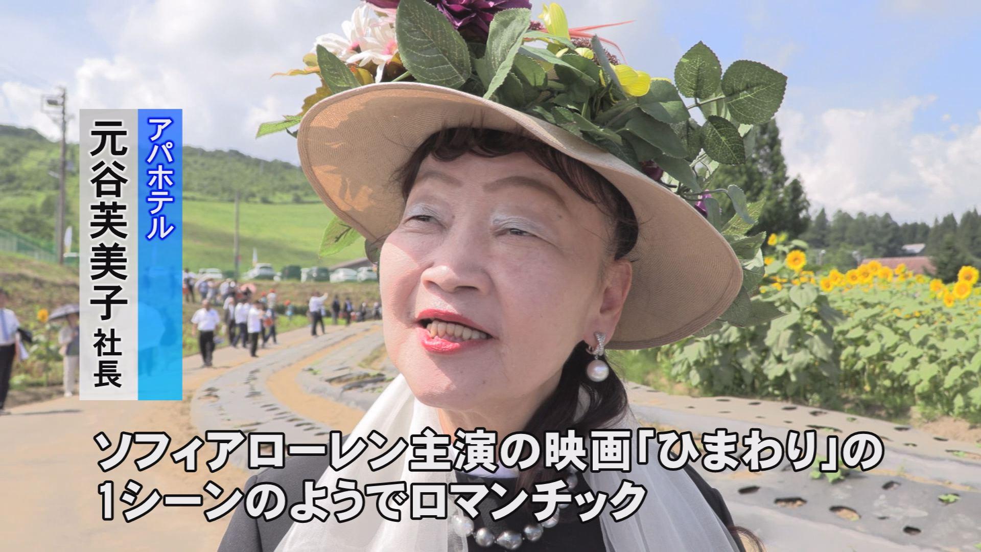 190813_ひまわりコキア王国6