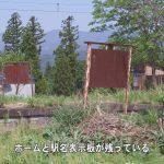 百景旧関山2