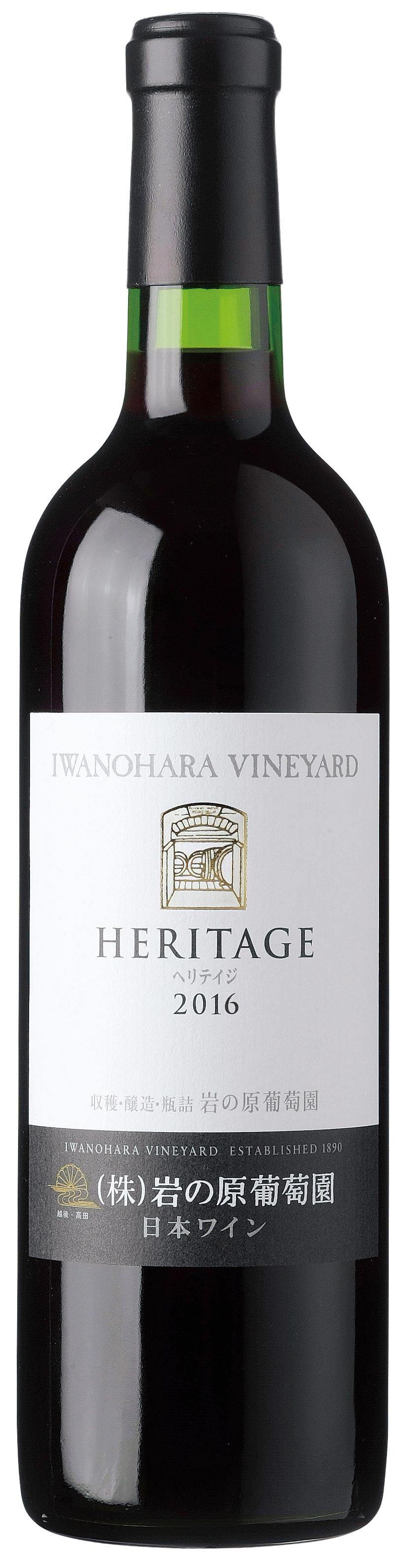iwanohara_Heritage_2016