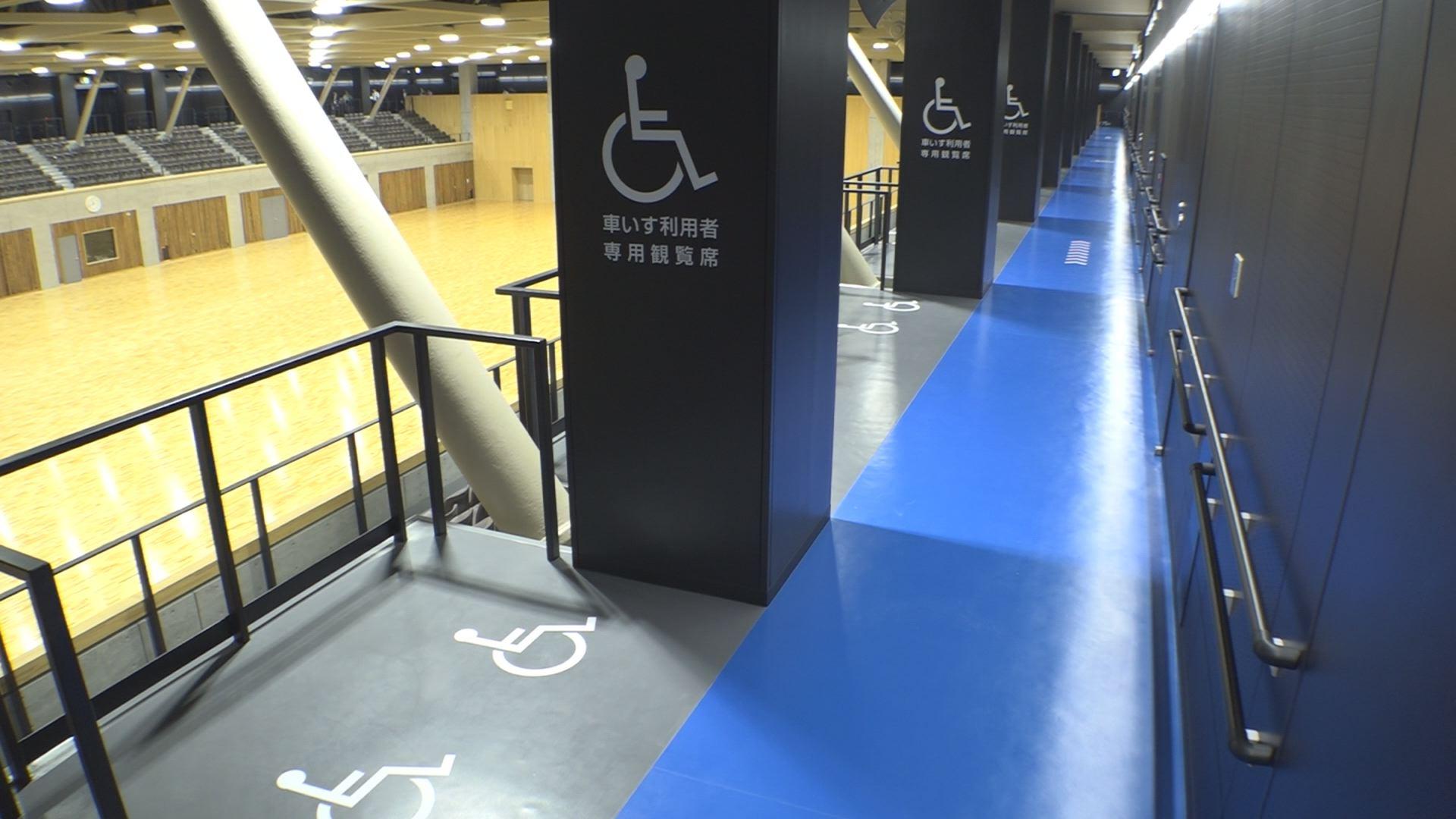 大道場の車椅子席