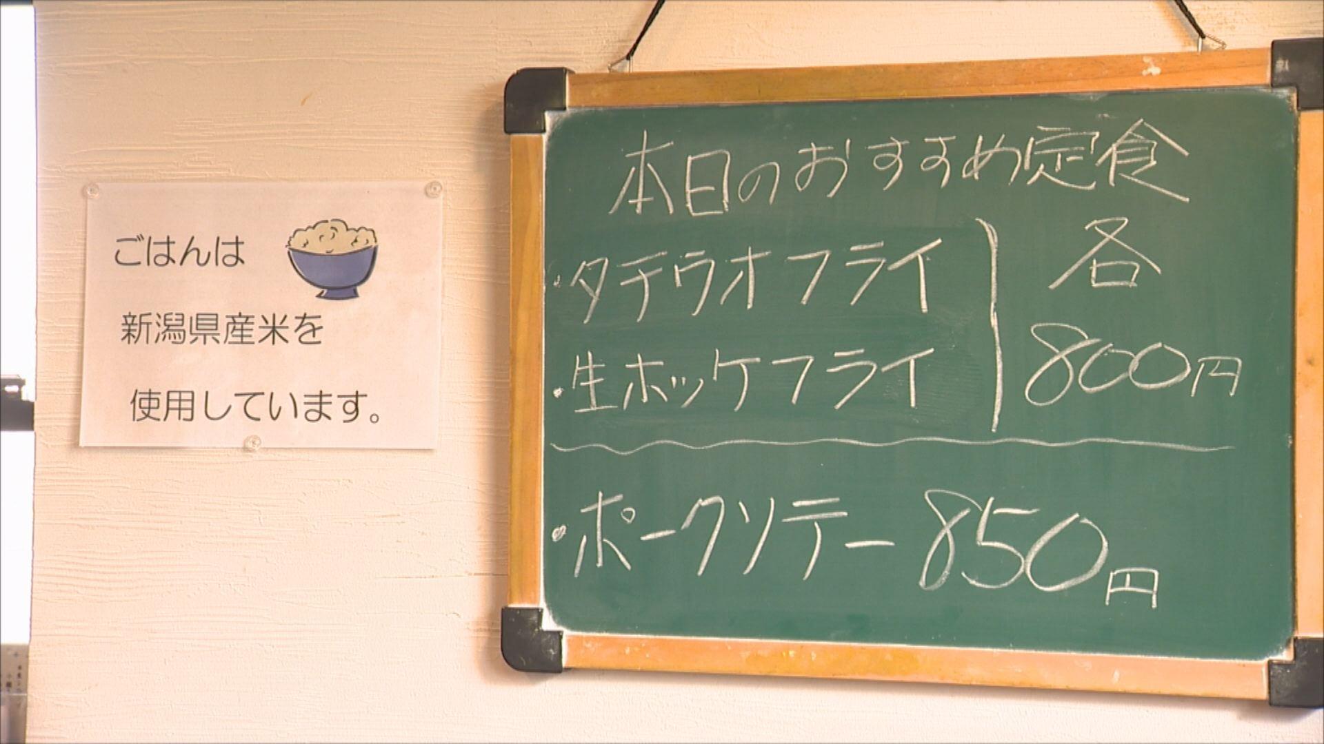 秀 (9)