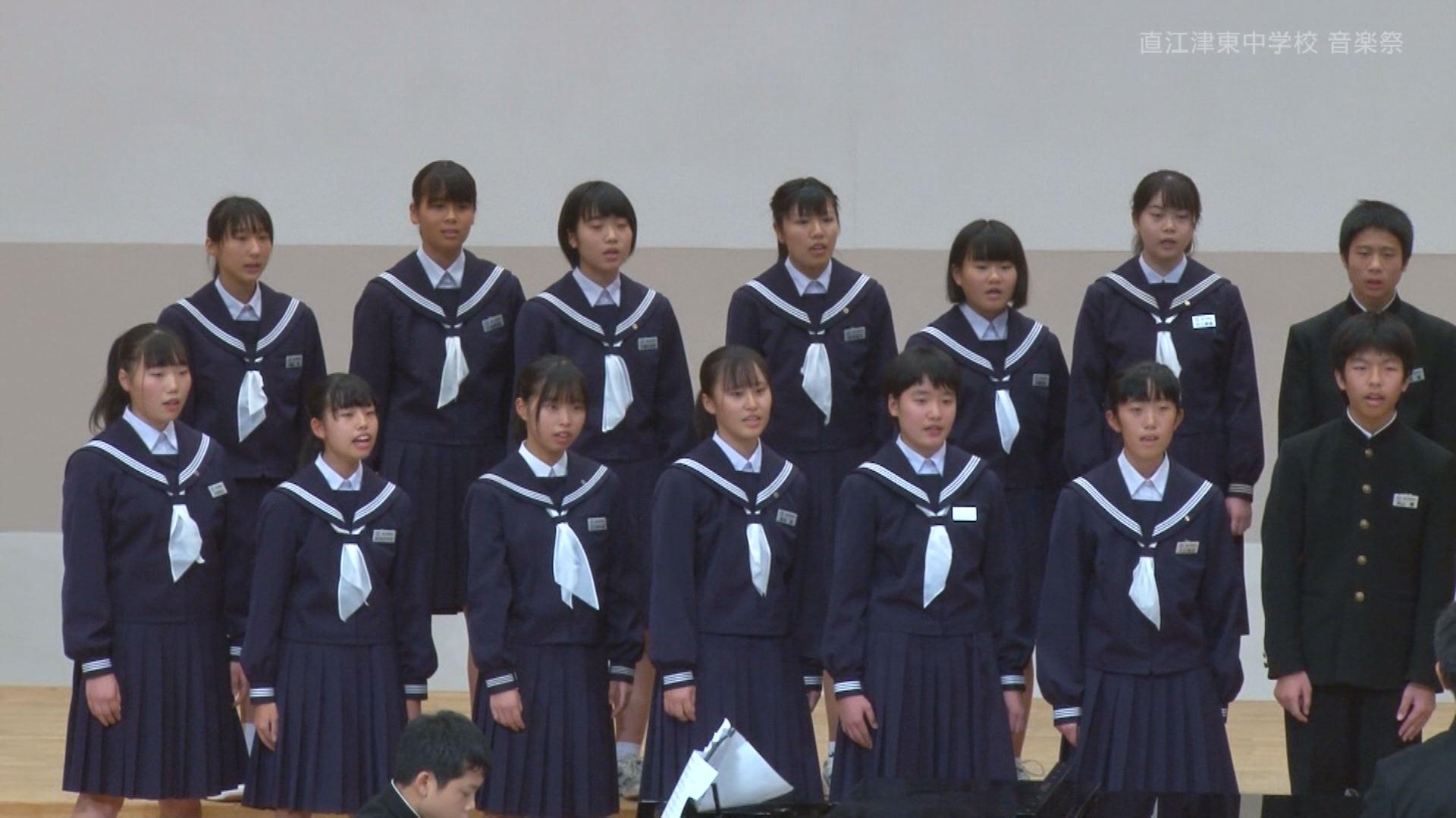 東中 (2)
