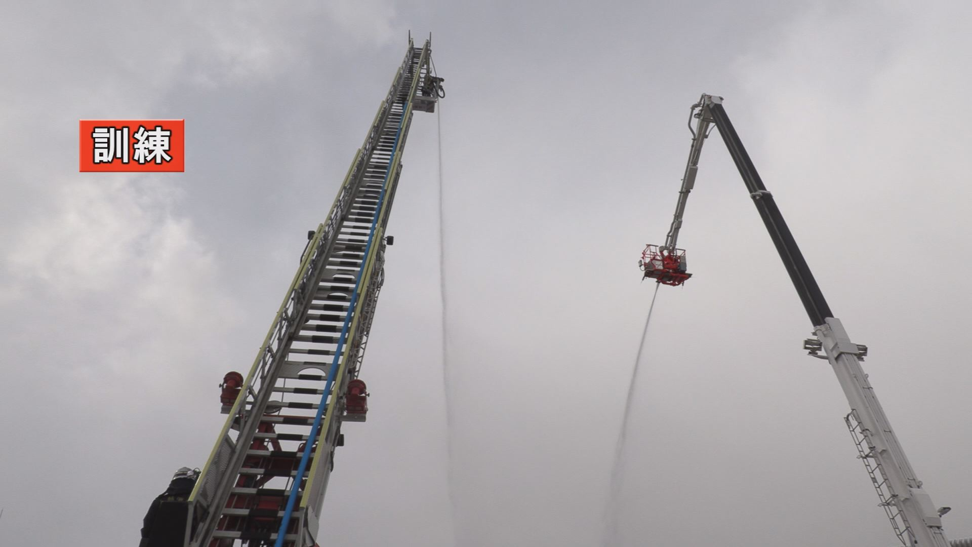 191206_金属スクラップ火災消防訓練3